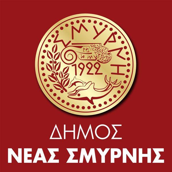 NS_logo_FINAL_600x600_opt